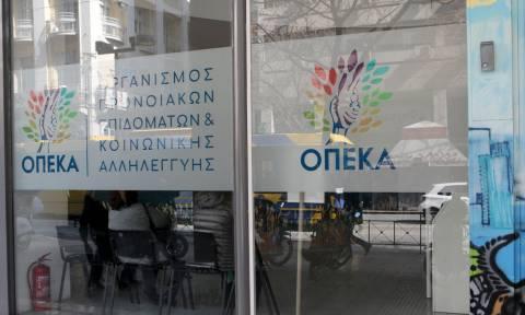 ΟΠΕΚΑ - Προνοιακά επιδόματα: Πότε θα υποβληθούν οι νέες αιτήσεις