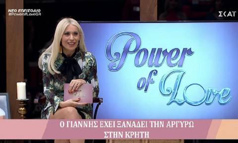 Power of Love 2: Αποκάλυψε ότι την έχει ερωτικό... απωθημένο γιατί την είχε ξαναδεί στο παρελθόν!