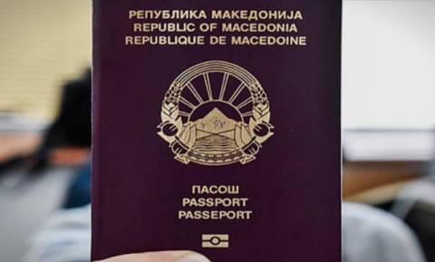 Πρόκληση από τα Σκόπια: Αγόρασαν 240.000 νέα διαβατήρια με το όνομα «Δημοκρατία της Μακεδονίας»