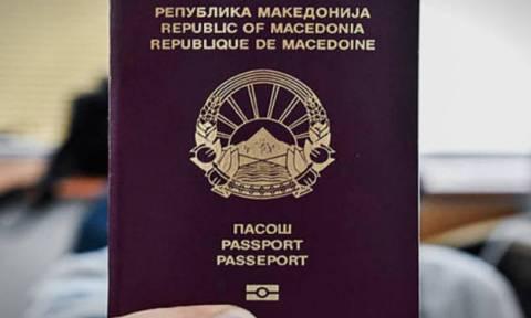 Правительство Скопье закупило 240 000 паспортов гражданина «Республики Македония»