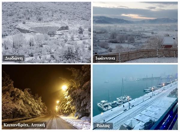 Sofia snow3