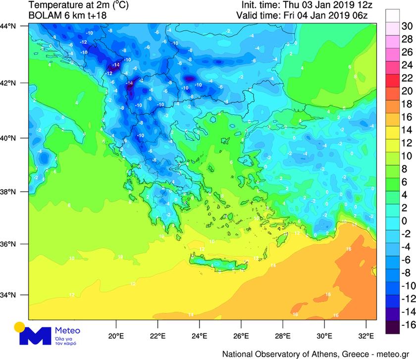 Καιρός Live: Ξεκίνησε το δεύτερο κύμα κακοκαιρίας - Χιονίζει σε βόρεια και κεντρική Ελλάδα