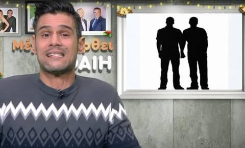 Αποκάλυψη Ουγγαρέζου: «Δύο παρουσιαστές βρίσκονται στην ίδια εκπομπή και δεν λένε ούτε καλημέρα»
