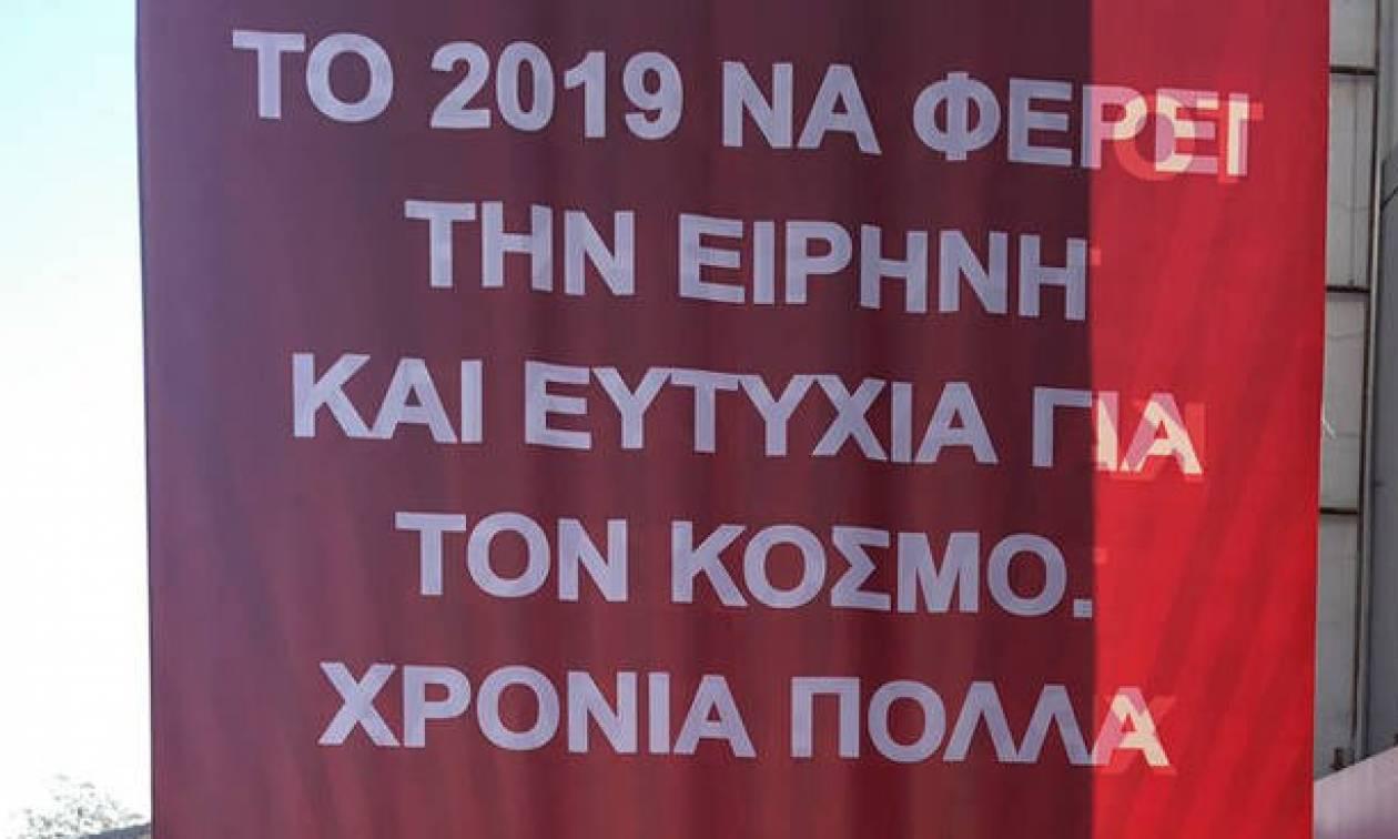 Προκαλούν οι Τούρκοι εθνικιστές: Έβαλαν στο στόχαστρο τον δήμαρχο Αδριανούπολης λόγω ελληνικών
