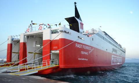Με ασφάλεια κατέπλευσε το «Fast Ferries Andros» στην Ραφήνα
