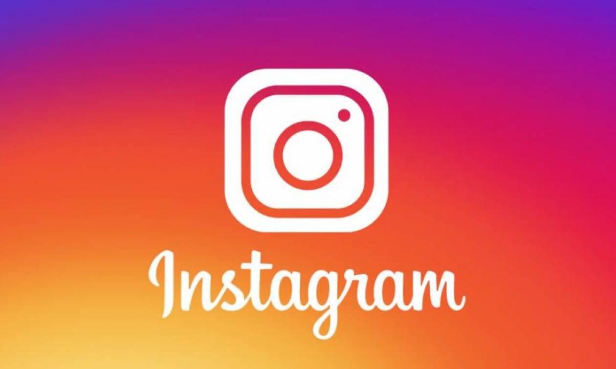 Instagram  Αυτή είναι η φωτογραφία με τα περισσότερα likes για το 2018! 3c782b974ba