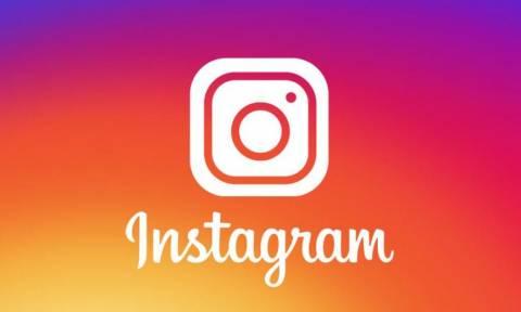 Instagram: Αυτή είναι η φωτογραφία με τα περισσότερα likes για το 2018!