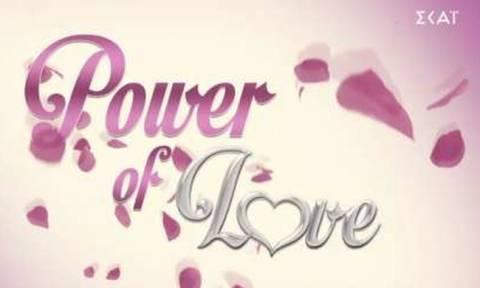 Power of love 2: Ποιος παίκτης έπαιξε σε ερωτική ταινία και ποιος έχει παιδί και το κρύβει;