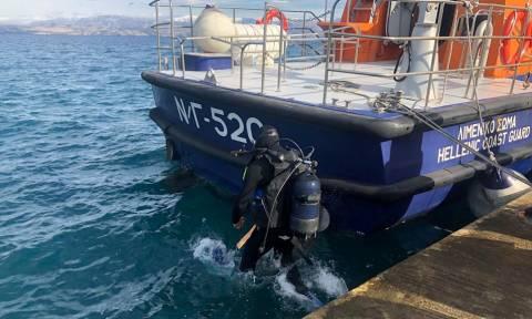 Θεοφάνεια 2019 - Κέρκυρα: Χάθηκε ο Σταυρός στην τελετή Αγιασμού των υδάτων (pics+vid)