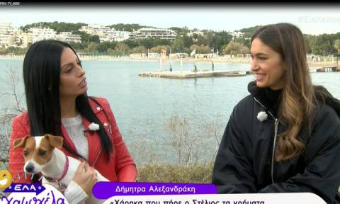 Αλεξανδράκη: Παραδέχεται πρώτη φορά ότι η σχέση της με τον Μηλιώνη άλλαξε μετά το Nomads