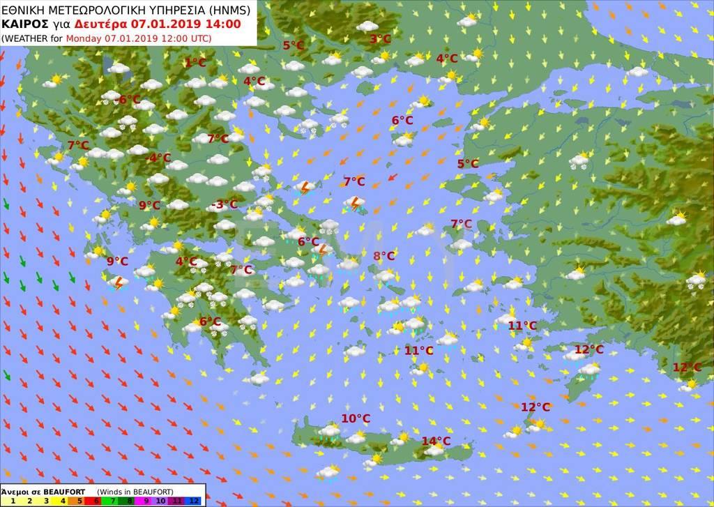 Έκτακτο δελτίο ΕΜΥ: Θα σαρώσει τη χώρα ο «Τηλέμαχος» - Σφοδρές χιονοπτώσεις και στην Αθήνα (pics)