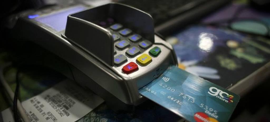 Μείωση του ορίου συναλλαγών με μετρητά - Τι θα ισχύσει