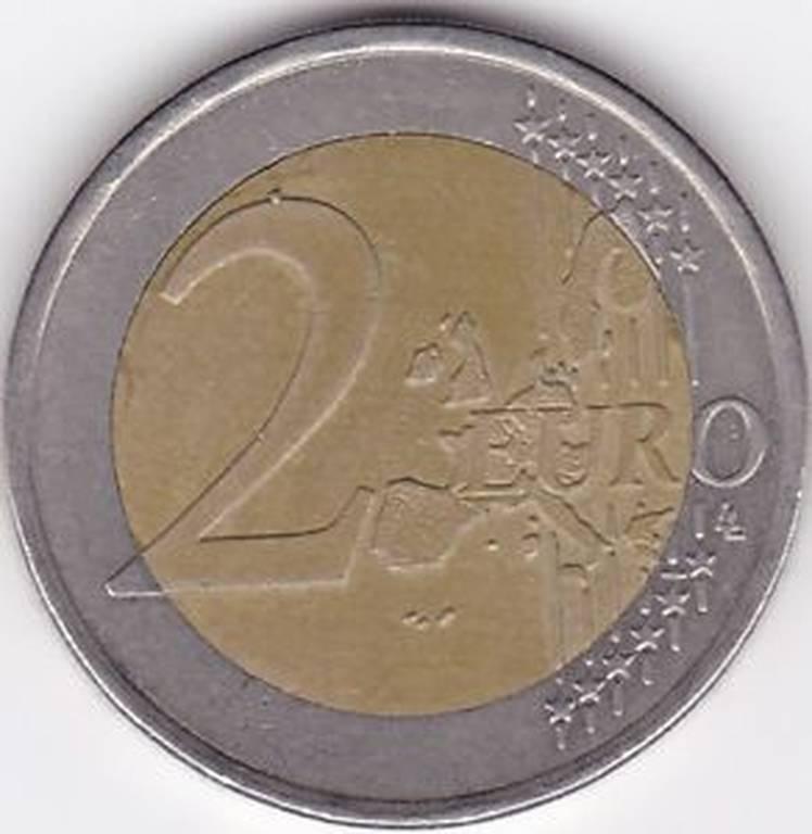 Αυτό είναι το ελληνικό δίευρο που αξίζει 80.000 ευρώ! Μήπως το έχετε στην τσέπη σας;