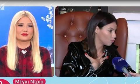 Η Εύη Ιωαννίδου έκανε unfollow τη Μέγκι Ντρίο και... δείτε την απάντησή της on camera