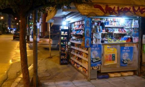 Λάρισα: Κατέβηκε για να αγοράσει τσιγάρα και αυτό που ακολούθησε του κόστισε ακριβά
