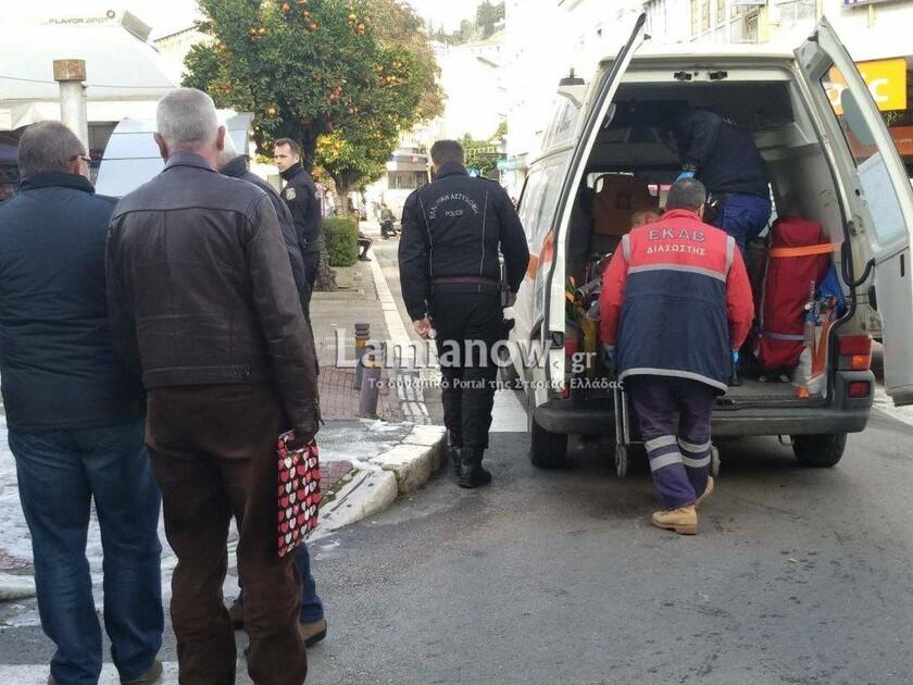 Λαμία: Αιμόφυρτος ηλικιωμένος μεταφέρθηκε στο Νοσοκομείο (pics)