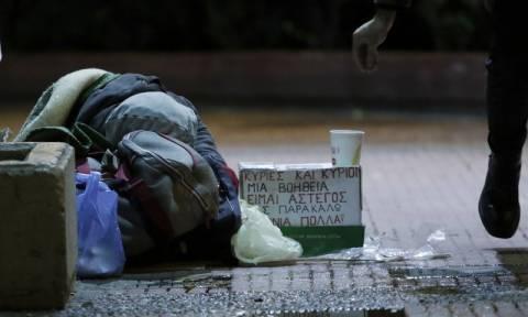 Καιρός ΤΩΡΑ: Αυτοί είναι οι θερμαινόμενοι χώροι για τους άστεγους στην Αττική