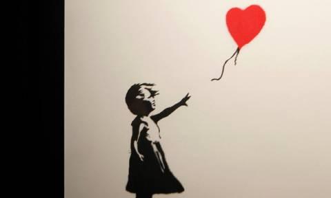 Εκτίθεται στη Γερμανία το αυτοκαταστραφόμενο έργο του Banksy (vid)