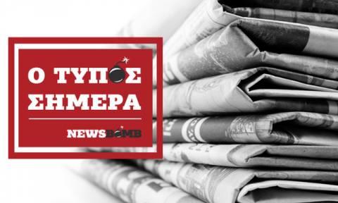 Εφημερίδες: Διαβάστε τα πρωτοσέλιδα των εφημερίδων (09/01/2019)