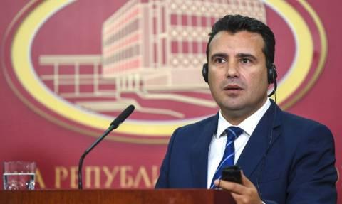 Σκόπια: Ξεκινά σήμερα η συζήτηση για την αναθεώρηση του Συντάγματος