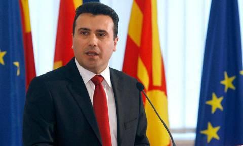 Σκόπια: Παραιτήθηκε βουλευτής της κυβέρνησης Ζάεφ – Διεκόπη η συζήτηση για την Συμφωνία των Πρεσπών