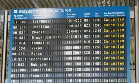 Αεροδρόμιο «Μακεδονία»: Σοβαρά προβλήματα λόγω κακοκαιρίας - Τι ανακοίνωσε η Fraport