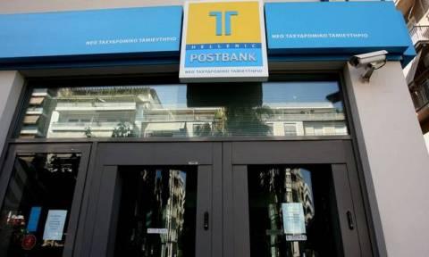 Ταχυδρομικό Ταμιευτήριο: Υπέρ Φιλιππίδη και κατά Δημοσίου οι μικρομέτοχοι της τράπεζας