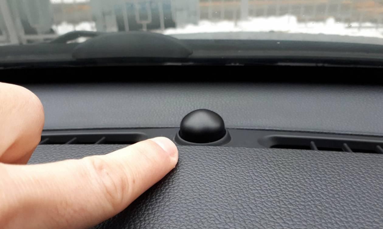 Τι ρόλο βαράει ΑΥΤΗ η μπίλια δίπλα στο παρμπρίζ του αυτοκινήτου σου;