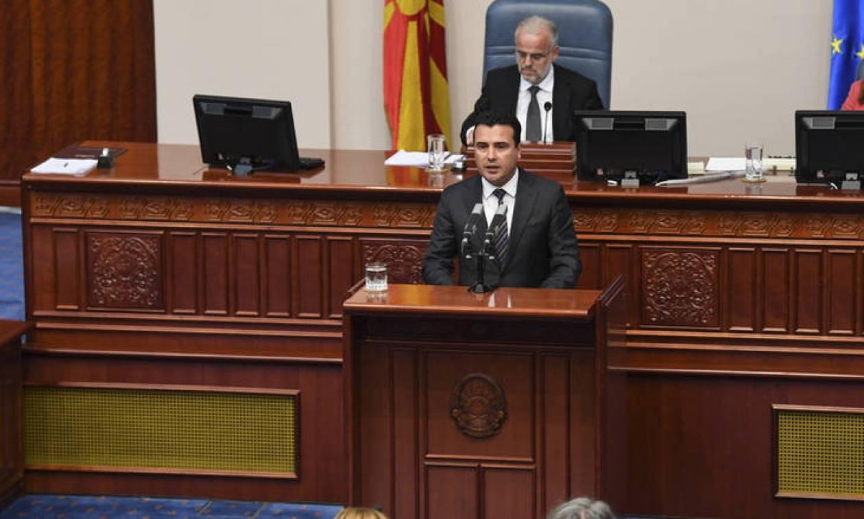 Νέα πρόκληση Ζάεφ: Η Ελλάδα δεν μπορεί να μας αρνηθεί τη «μακεδονική ταυτότητα»