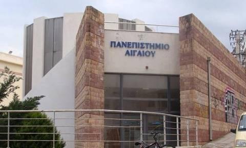 Συναγερμός στο πανεπιστήμιο Αιγαίου από φάκελο με ύποπτη σκόνη - Επτά άτομα στο νοσοκομείο