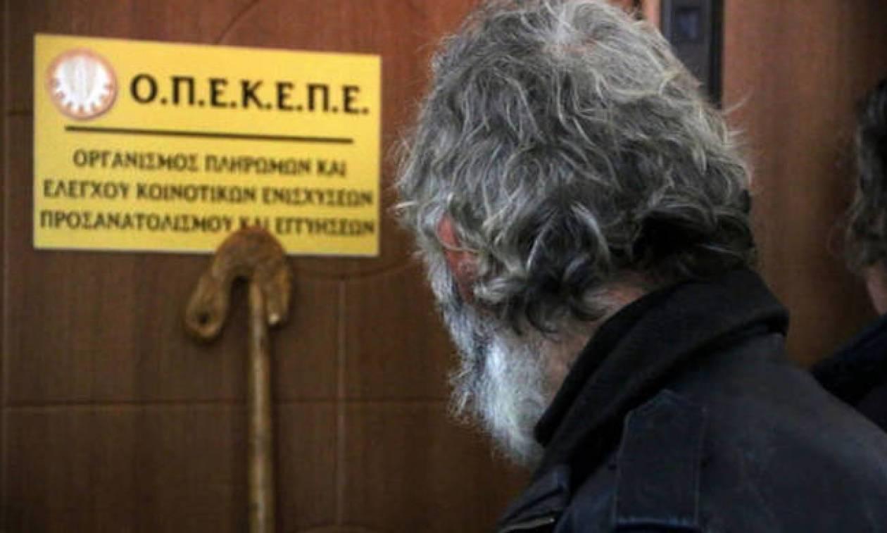ΟΠΕΚΕΠΕ: Πληρωμές ύψους 2,2 εκατ. ευρώ σε 153 δικαιούχους