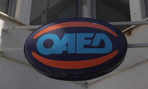 ΟΑΕΔ: Έρχονται 8 νέα προγράμματα για 42.933 θέσεις εργασίας