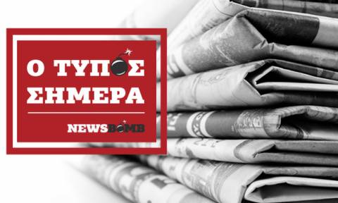 Εφημερίδες: Διαβάστε τα πρωτοσέλιδα των εφημερίδων (10/01/2019)
