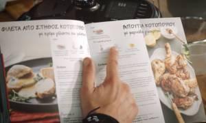 Η συνταγή της ημέρας: Κοτόπουλο με μαρινάδα γιαουρτιού