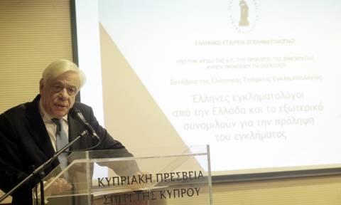 Παυλόπουλος: Ανάγκη για πρόληψη του εγκλήματος