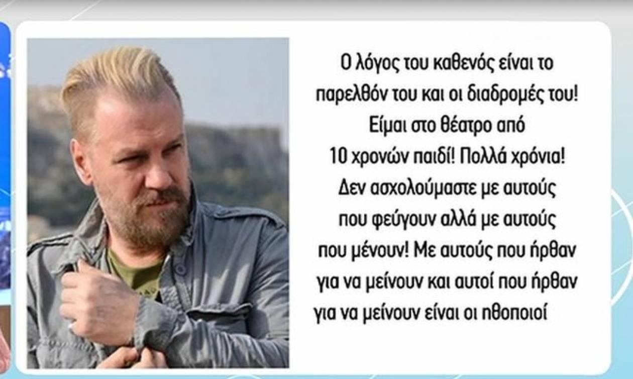 Ο Σπυρόπουλος αδειάζει τον Ζησάκη:«Ένας θίασος έδειξε ανοχή, κατανόησε συγνώμες από τζάμπα μάγκες»