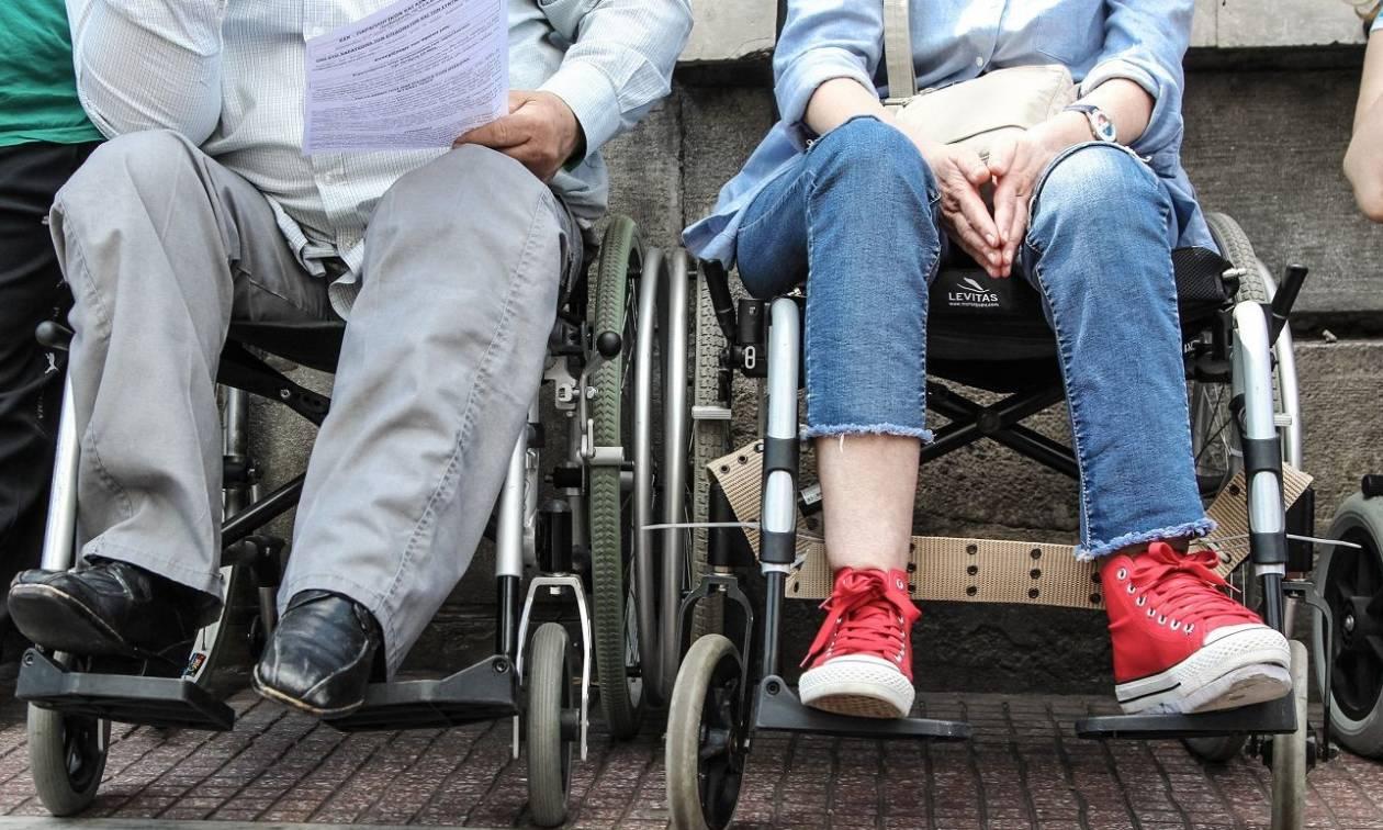 ΟΠΕΚΑ αναπηρικά επιδόματα: Δείτε τις ημερομηνίες πληρωμής
