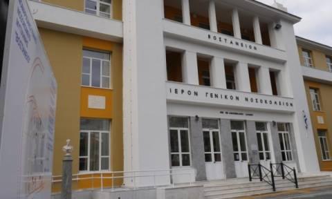 Μυτιλήνη: Εξιτήριο πήραν από το νοσοκομείο τα επτά άτομα που ήρθαν σε επαφή με τον ύποπτο φάκελο