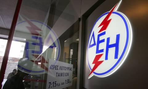 ΕΚΠΟΙΖΩ: Καταχρηστικό και παράνομο το χαράτσι του 1 ευρώ στους λογαριασμούς της ΔΕΗ