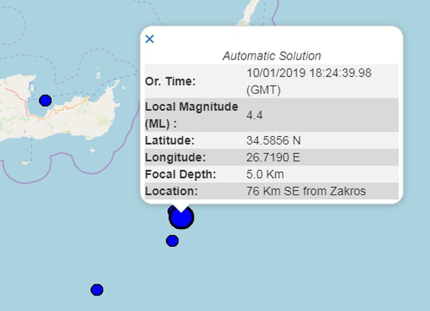 Σεισμός νοτιοανατολικά της Κρήτης