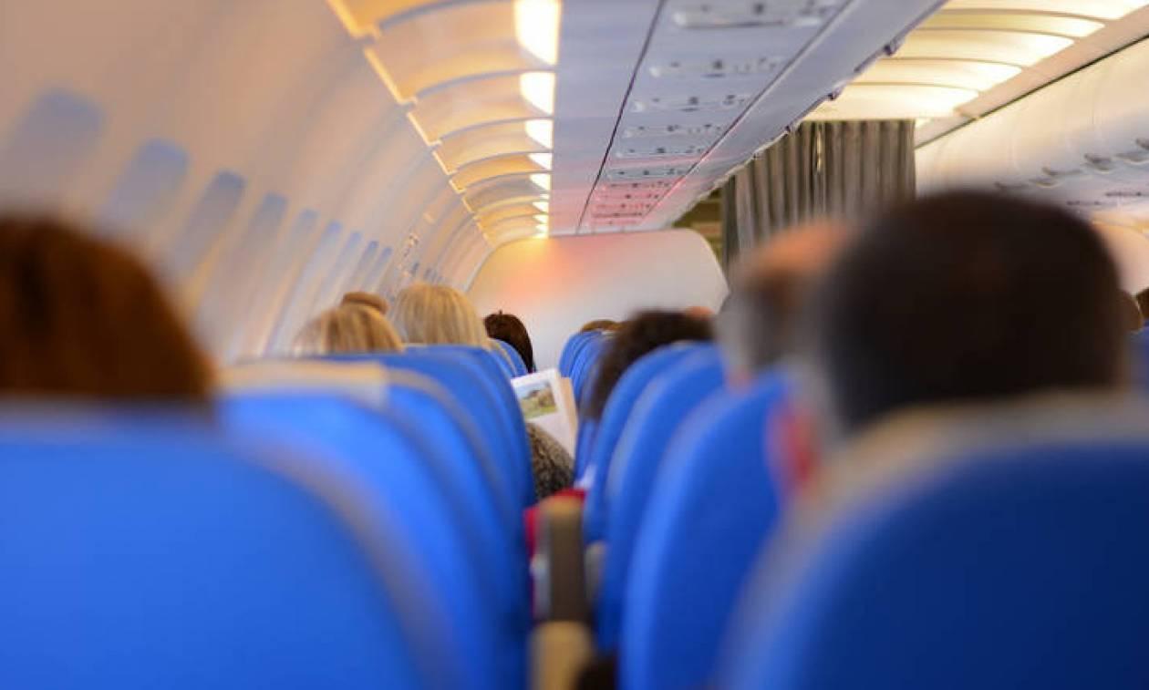Ζωντανή μουσική εν ώρα... πτήσης προσφέρει αεροπορική εταιρεία!