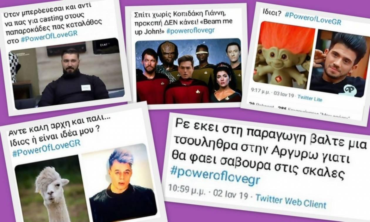 Power of Love: Θα λιώσετε από το γέλιο με τα πιο αστεία tweets για τους παίκτες!