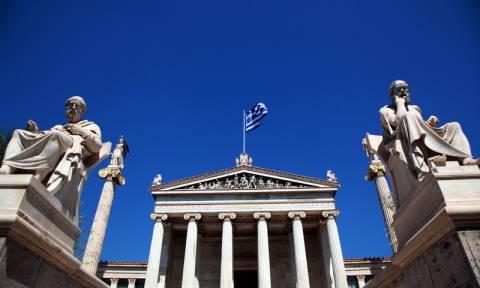 Στις 15 Ιανουαρίου η εγκατάσταση του νέου προέδρου της Ακαδημίας Αθηνών και της αντιπροέδρου