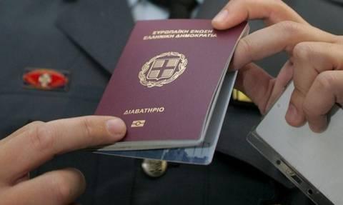 Το ελληνικό διαβατήριο είναι ένα από τα ισχυρότερα του κόσμου