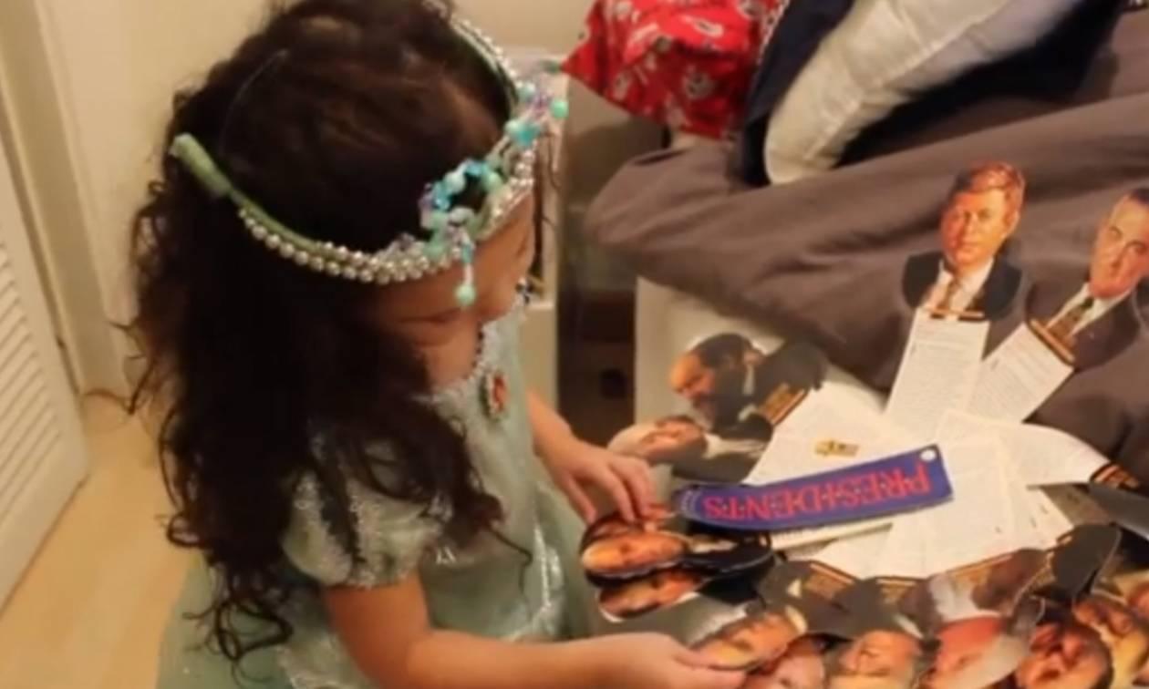 Τρίχρονη αποφάσισε να ντύσει τον αδερφό της για 1 εβδομάδα - Το αποτέλεσμα; Ξεκαρδιστικό (vid)