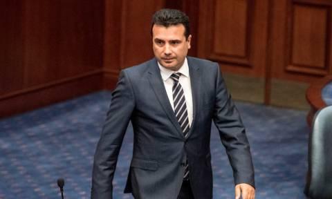 Εξελίξεις – θρίλερ στα Σκόπια: Λείπουν δύο ψήφοι για να «περάσει» η Συμφωνία των Πρεσπών
