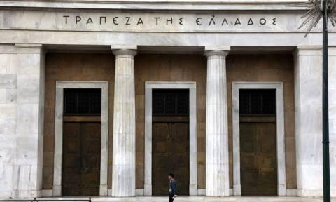 H Τράπεζα της Ελλάδος «τυπώνει χρήμα»