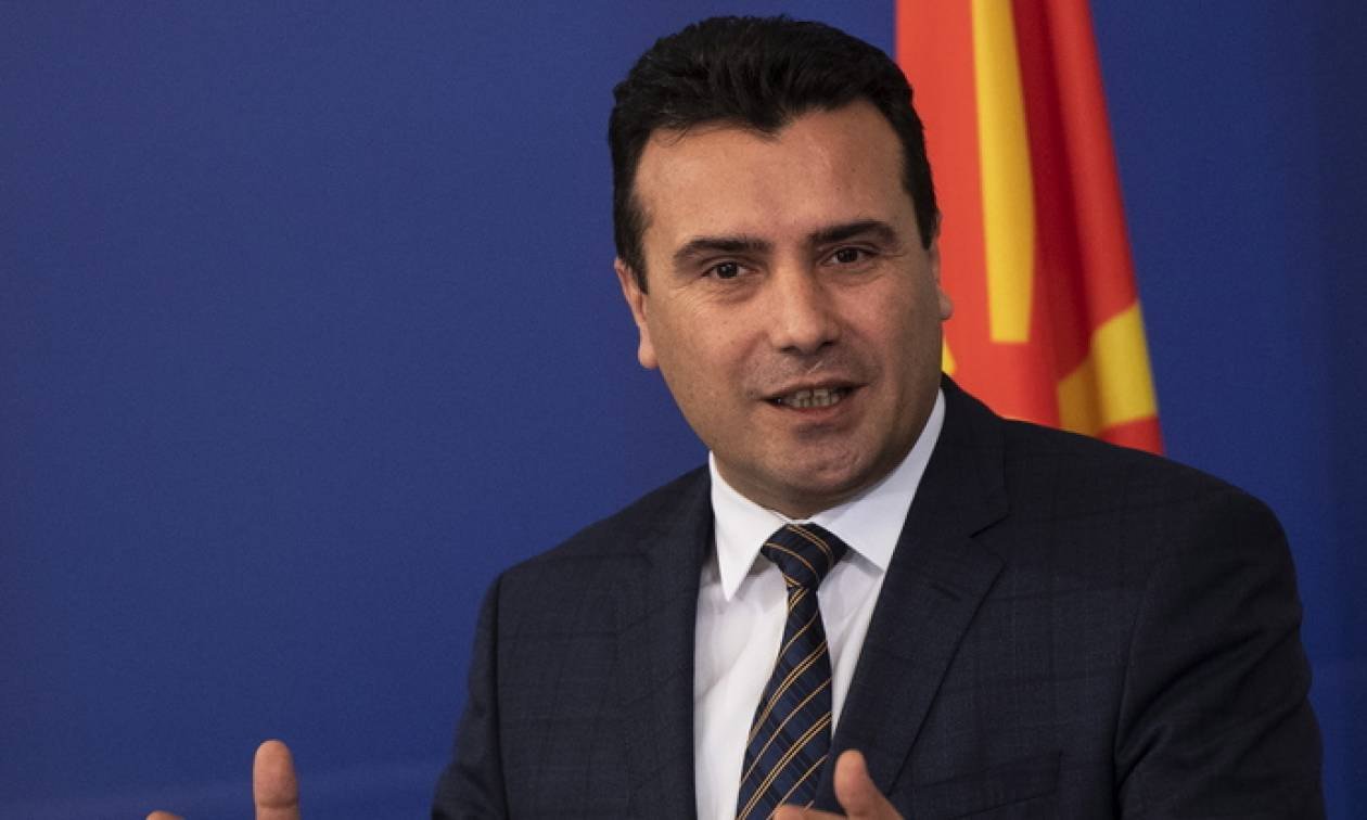 Σκόπια: Βρήκε τους «80» για την Συμφωνία των Πρεσπών ο Ζάεφ