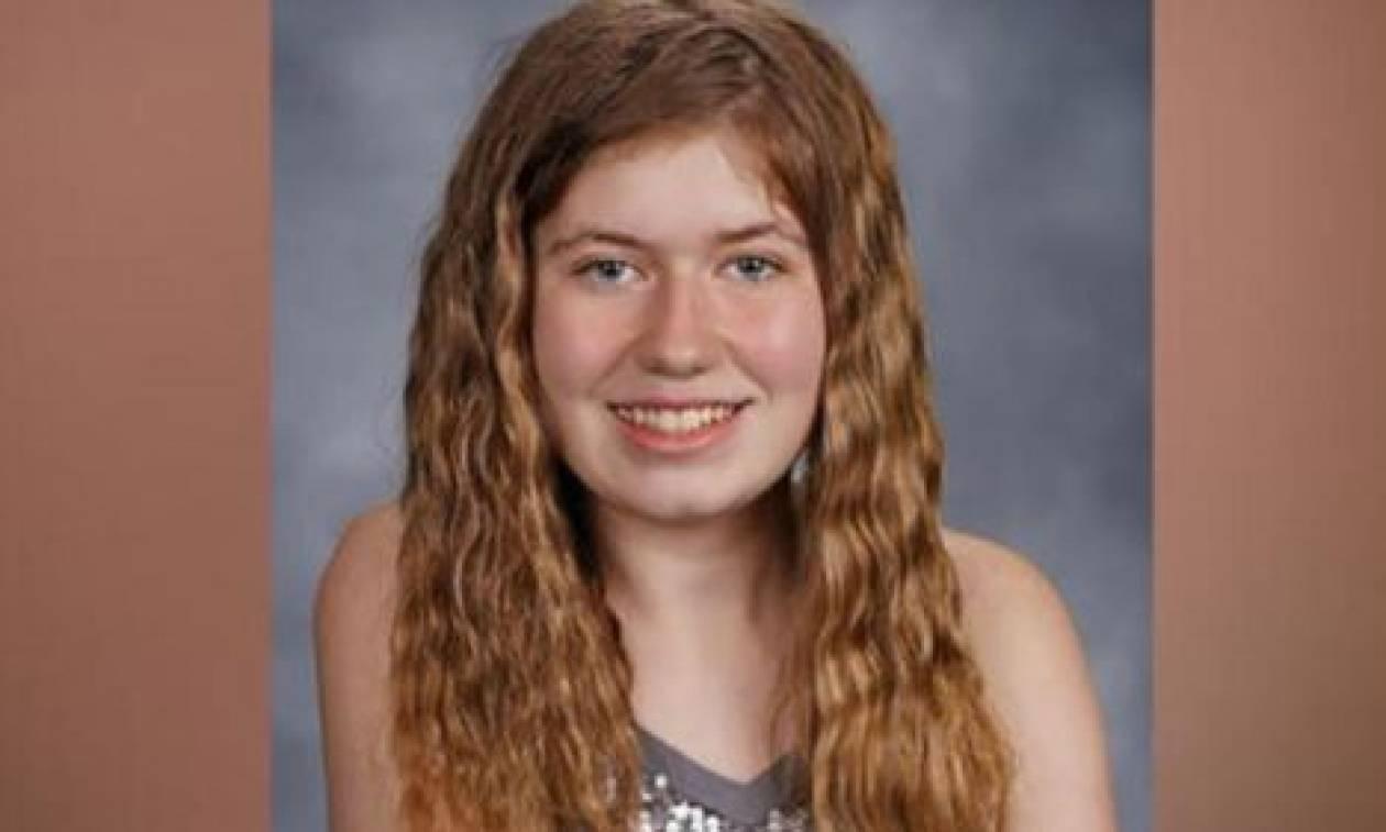 ΗΠΑ: 13χρονη κατάφερε να το σκάσει 3 μήνες μετά την απαγωγή της από τον δολοφόνο των γονιών της
