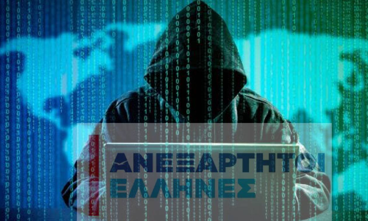 Οι Anonymous Greece χάκαραν τους ΑΝ.ΕΛ.: «Διαρρεύσαμε στοιχεία 1.500 στελεχών»